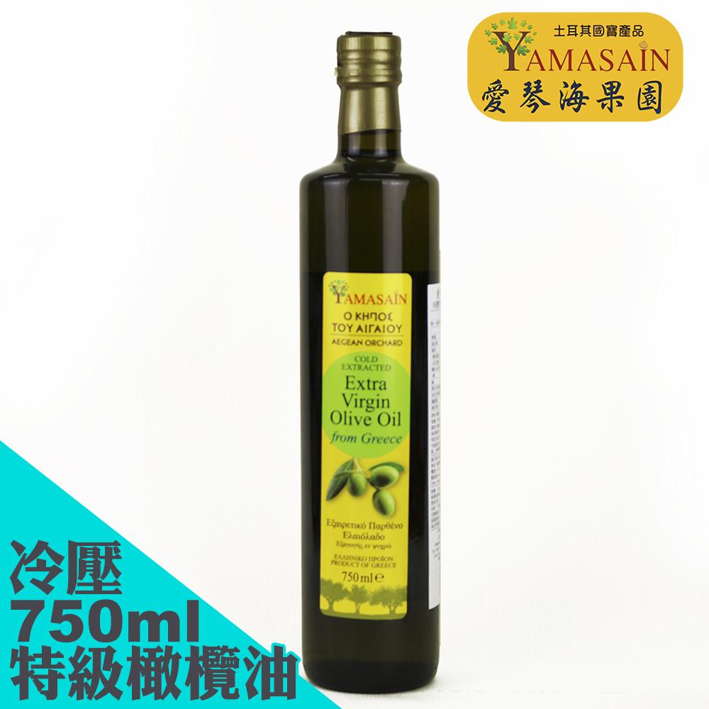 YAMASAIN 100%希臘冷壓特級初榨橄欖油750mlx1瓶