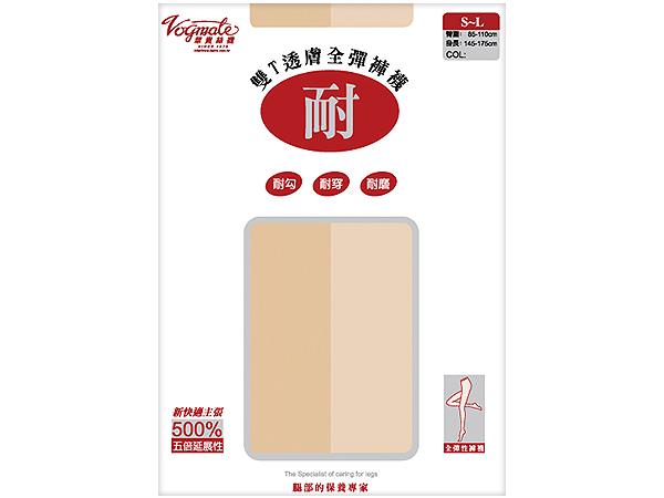 華貴牌~耐雙T透膚全彈性絲襪(3158)-膚【DS001282】