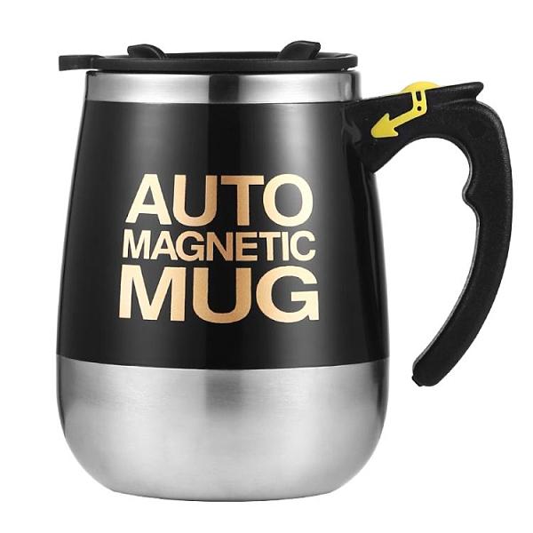 全自動攪拌杯電動便攜USB充電款網紅ins懶人咖啡杯磁力旋轉水杯子 艾瑞斯「快速出貨」