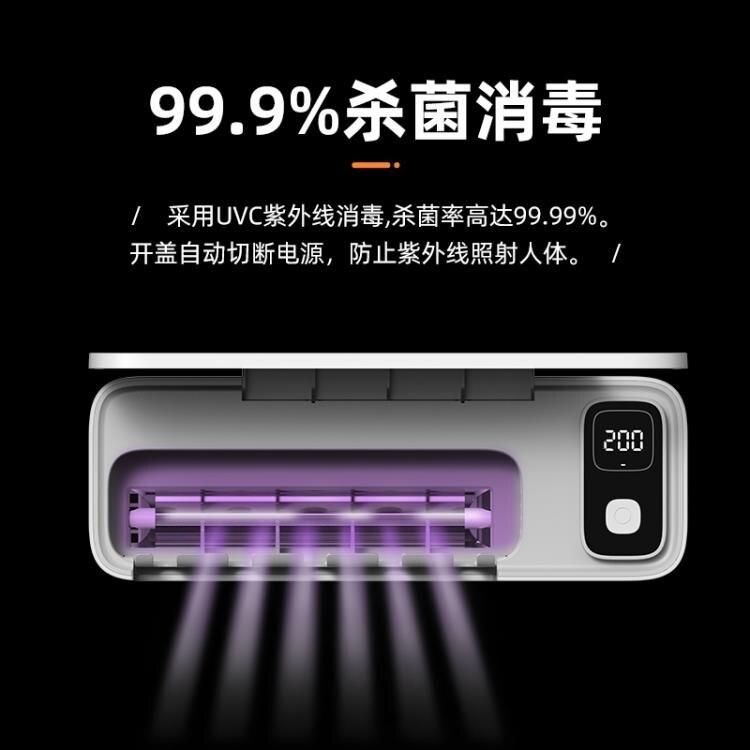 韓國綻頌智慧牙刷消毒器紫外線殺菌烘干壁掛式免打孔牙刷消毒架
