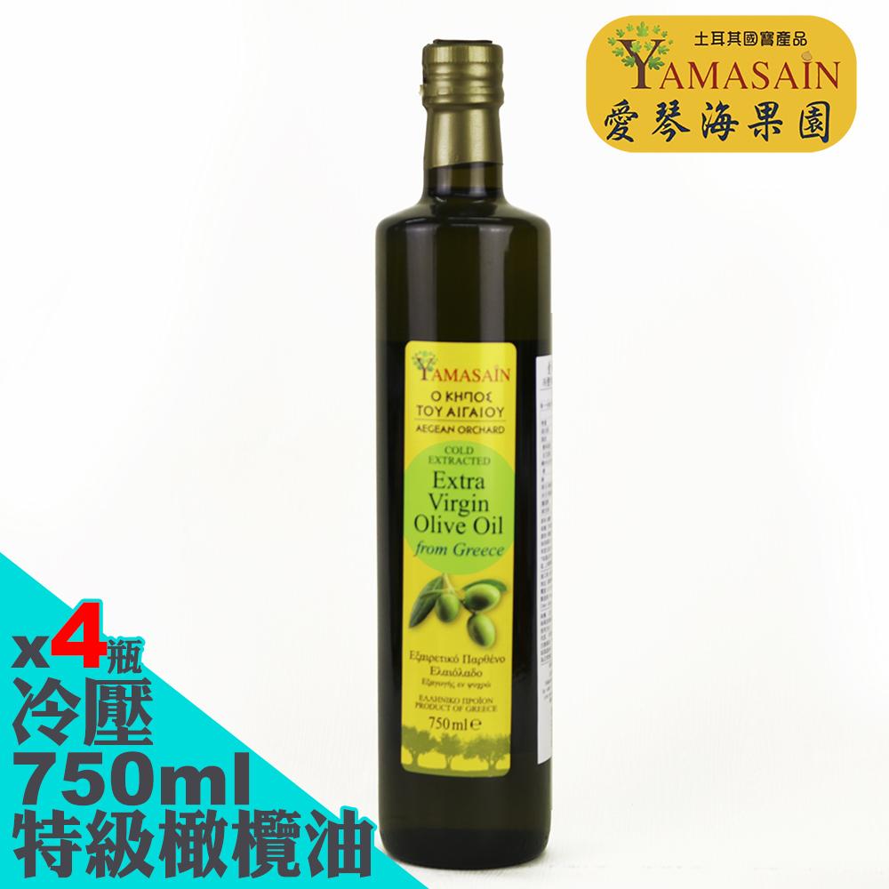 YAMASAIN 100%希臘冷壓特級初榨橄欖油750mlx4瓶