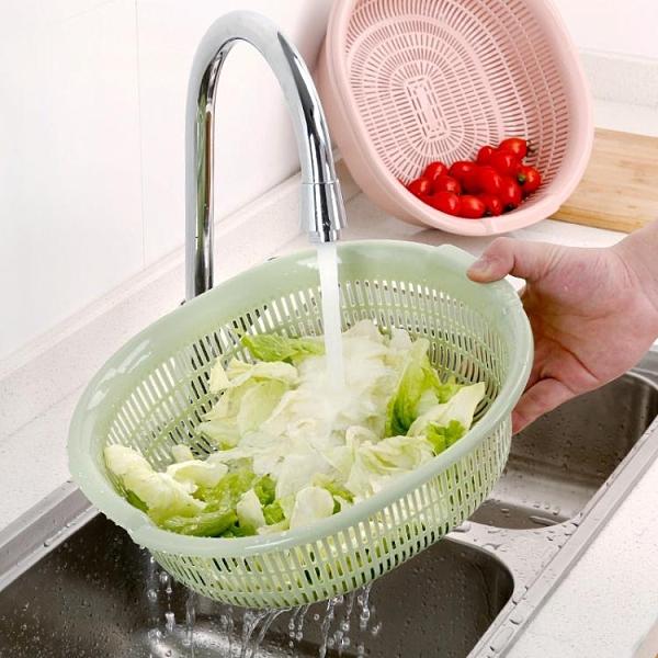 瀝水盆 塑料雙層洗菜籃瀝水籃 廚房籃子家用果盤多功能圓形洗菜盆水果籃 風尚