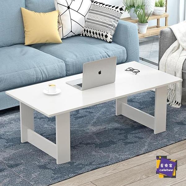 茶几 方桌小戶型客廳簡約飄窗小桌子床上桌臥室簡易木桌宿舍吃飯桌方桌T