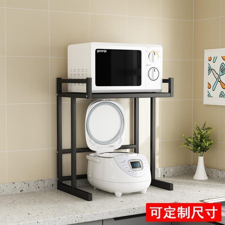 廚房電飯煲置物架微波爐烤箱鍋定制洗碗機消毒櫃廚具收納架子【免運】