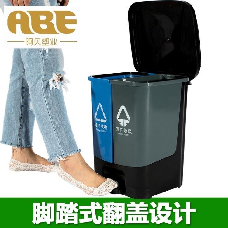 分類垃圾桶大號桶可回收雙桶腳踩家用廚余廚房50 80L其他 快速出貨NMS