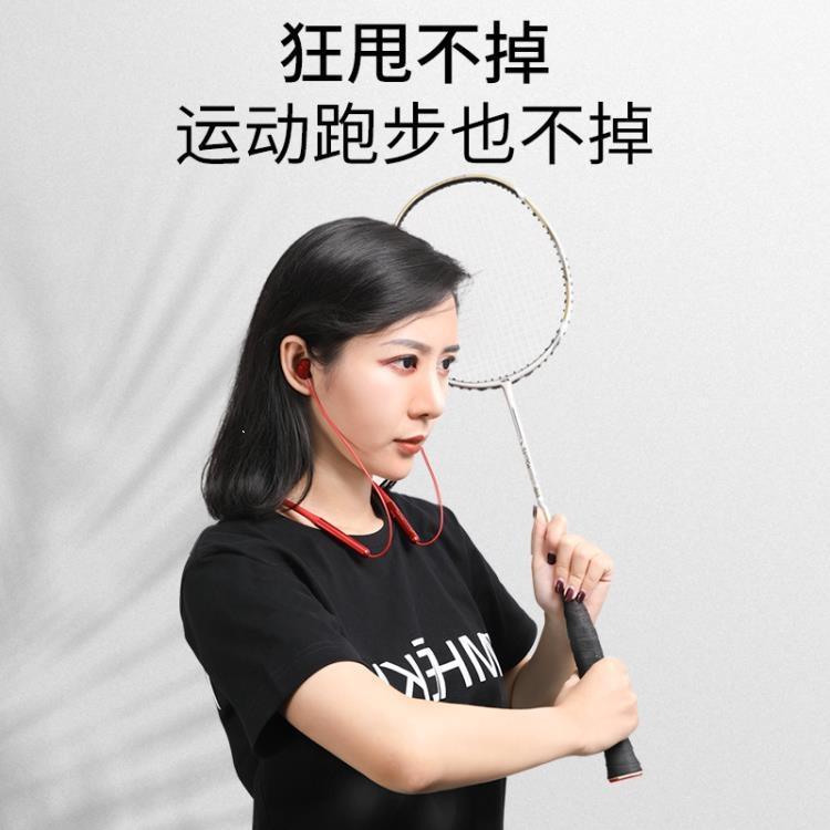 金運無線運動藍芽耳機雙耳入耳式頭戴耳塞式項圈頸掛脖式跑步【免運】