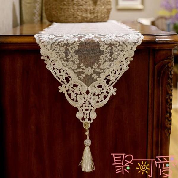 歐式蕾絲刺繡浪漫餐桌旗 米色茶幾桌旗桌布電視柜蓋巾【聚可愛】