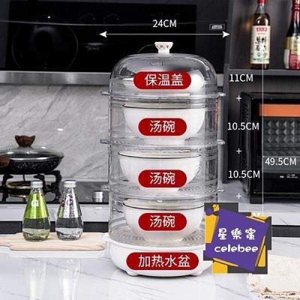 飯菜保溫罩 保溫蓋菜罩家用折疊神器多層透明防塵蒼蠅飯罩子菜蓋飯菜剩菜剩飯