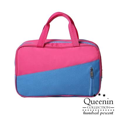 DF Queenin - 韓版乾濕分離手提旅行收納包-共2色