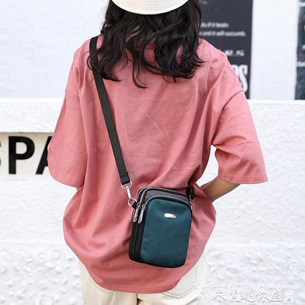 尼龍包迷你包2021新款包包女百搭防水尼龍斜背布包夏天手機側背小包時尚 衣間