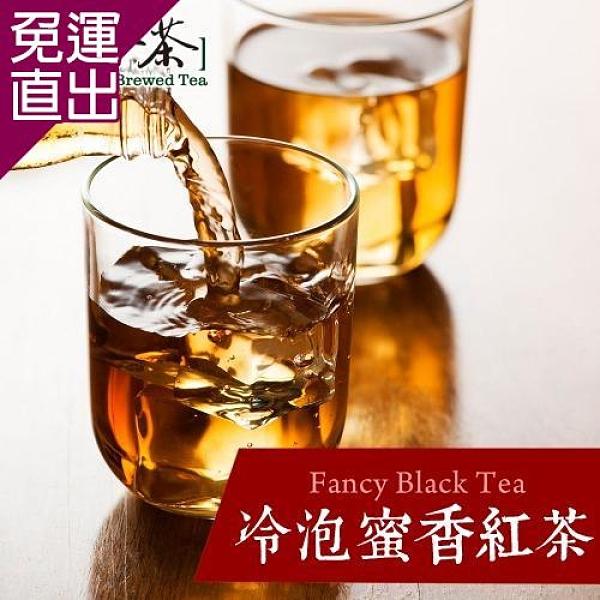 歐可茶葉 冷泡蜜香紅茶x3盒 (30入/盒)【免運直出】