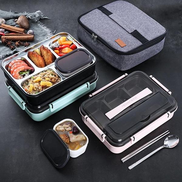 便當盒 304不銹鋼保溫飯盒微波爐便當盒學生食堂快打餐具套裝快餐碗