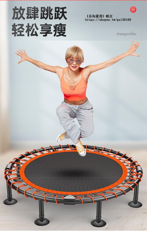 免運 升級折疊款蹦床 兒童跳跳床 家用兒童室內跳跳床 健身房減肥彈跳床 小型瘦身大人小孩跳跳蹭蹭床G487