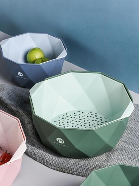 瀝水盆 水果盤北歐風格果籃客廳家用廚房淘菜籃子雙層洗菜盆洗水果瀝水籃 風尚