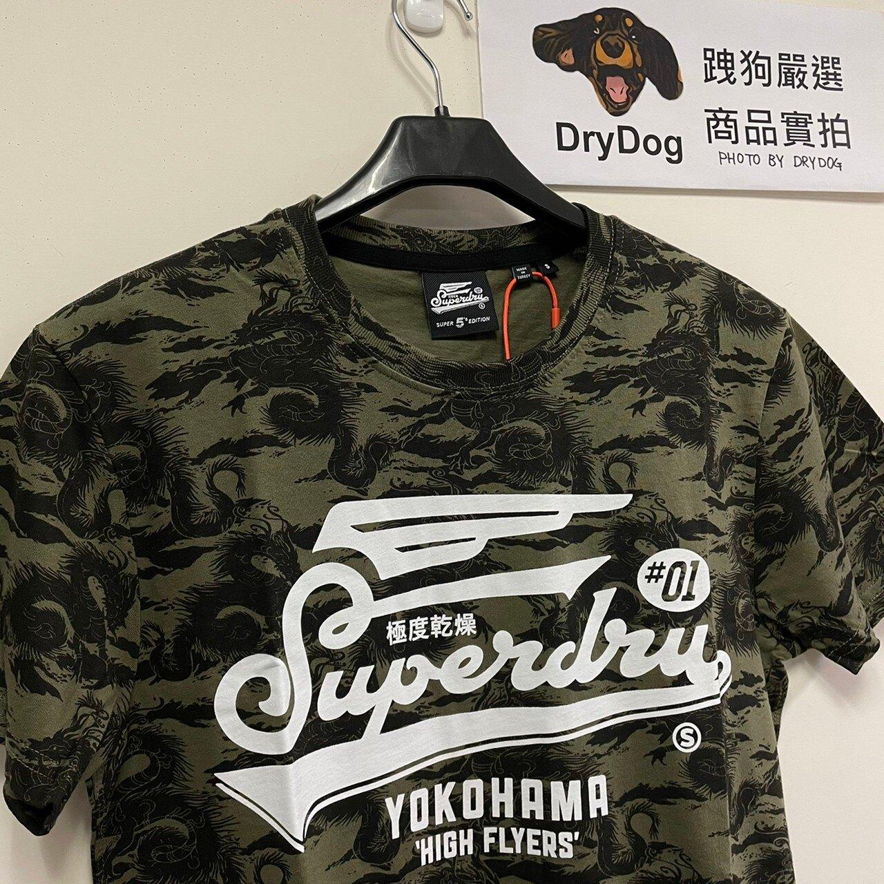 跩狗嚴選 極度乾燥 Superdry HF 日本 龍 黑龍滿版印花 軍綠 重磅純棉 圓領 短袖 T恤 迷彩 T28 飛龍在天