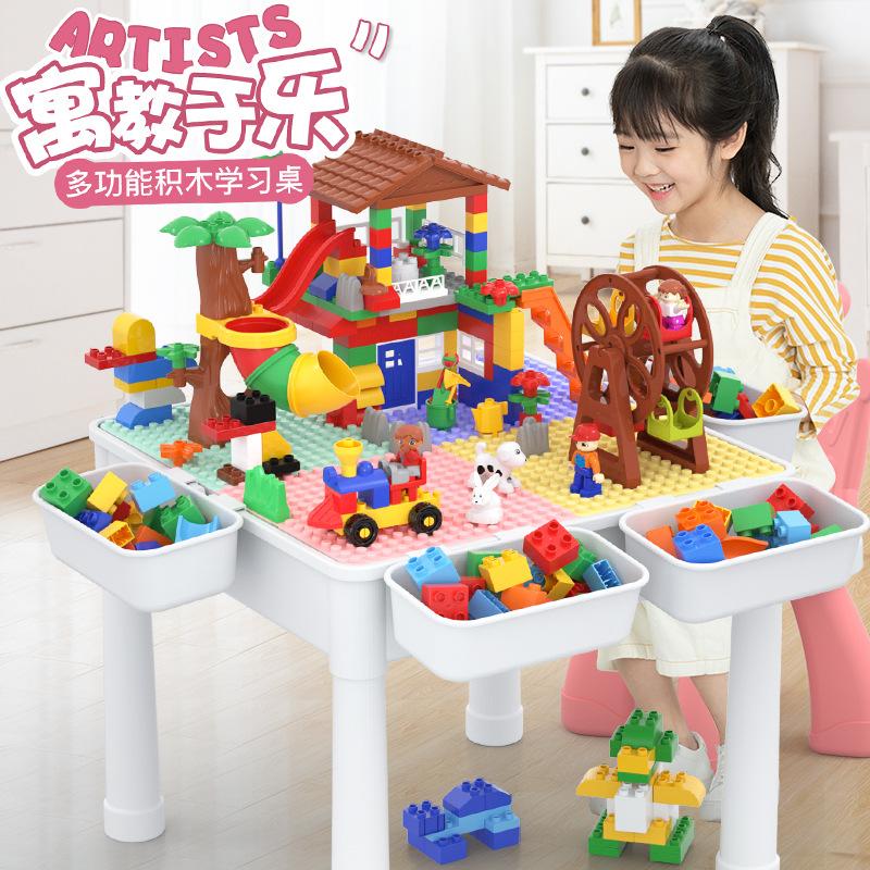 免運 多功能兒童積木桌 男女孩子兒童玩具 大顆粒積木玩具 兒童拼裝積木 玩沙臺 釣魚池 兒童生日禮物G1255