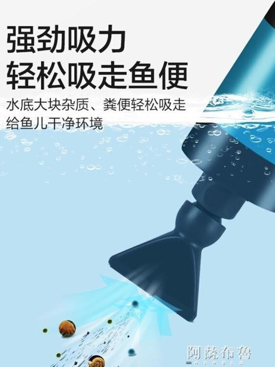 [免運]魚池過濾器 創寧魚缸換水神器自動電動抽水吸水泵洗沙吸魚糞便器魚缸清洗神器 MKS阿薩布魯 清涼一夏钜惠