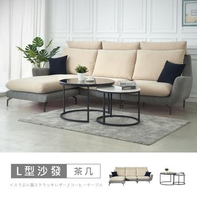 時尚屋 拉赫爾以色列貓抓布雙色L型沙發(共11色)+馬克石面大小茶几