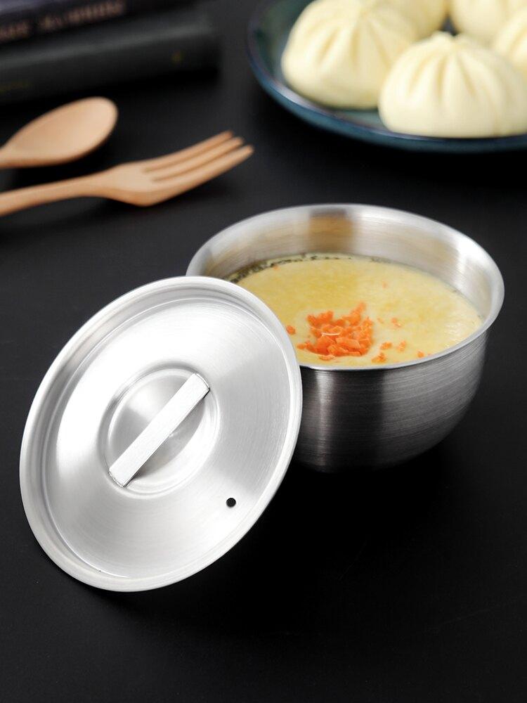 onlycook 家用蒸蛋碗 304不銹鋼蒸碗單層帶蓋 燉蛋羹蒸盅單個餐具