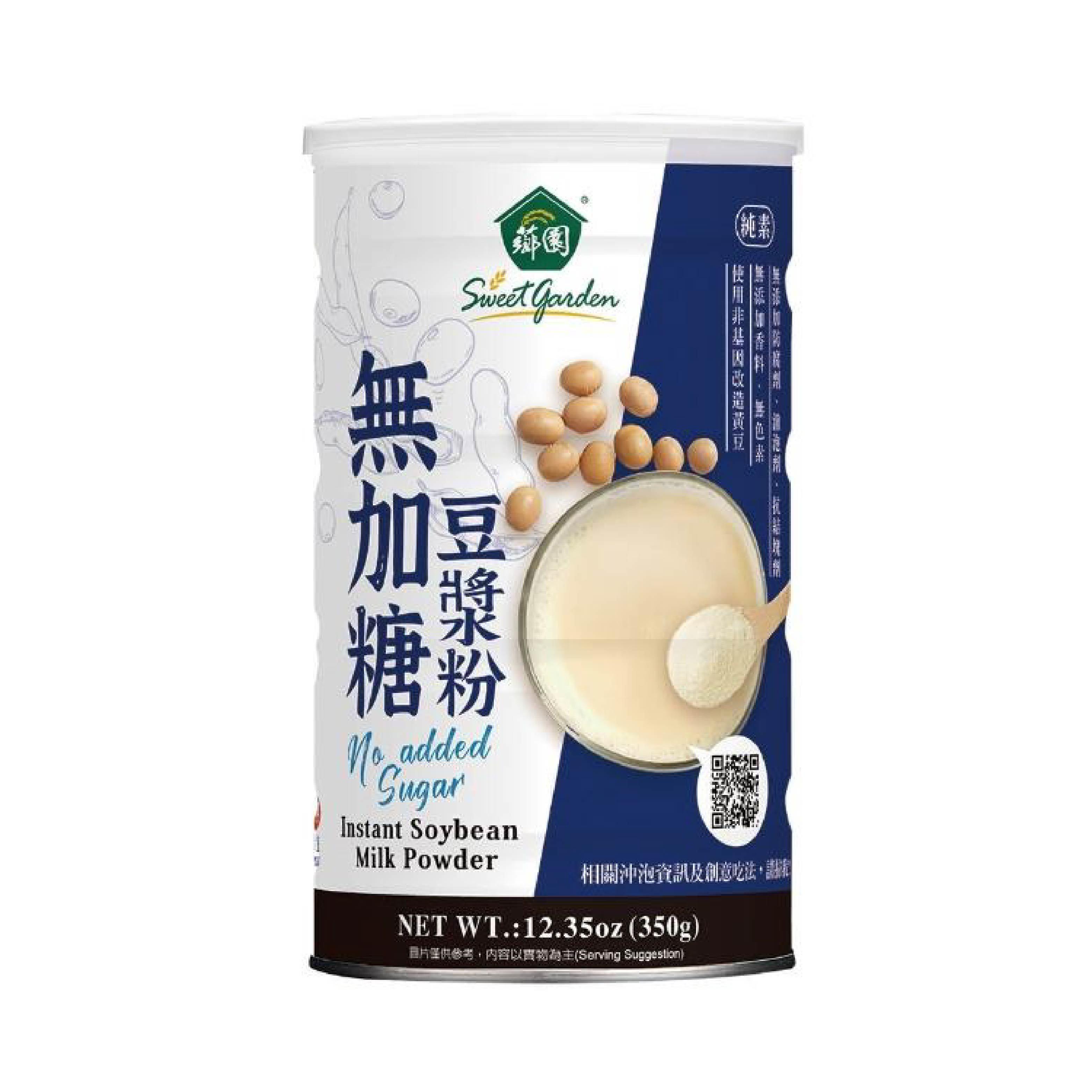 【薌園】100%無加糖豆漿粉(350g)