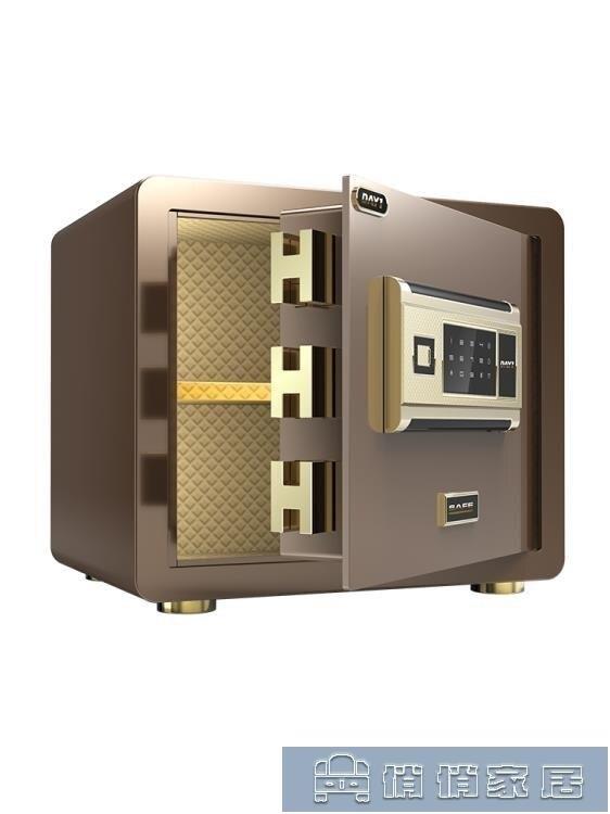 保險櫃 大一保險箱家用小型全鋼 指紋密碼辦公保險櫃防盜床頭 迷你保管櫃YYJ 夏沐生活