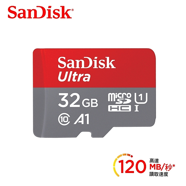 【SanDisk】Ultra microSDHC UHS-I (A1) 32GB 記憶卡