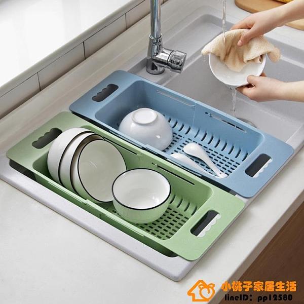 2個裝伸縮水槽置物架瀝水架廚房放碗筷架子家用碗碟架收納架【小桃子】