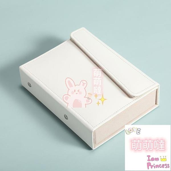 首飾收納盒首飾盒耳飾耳釘收納本書小耳環展示盒子首飾盒【萌萌噠】
