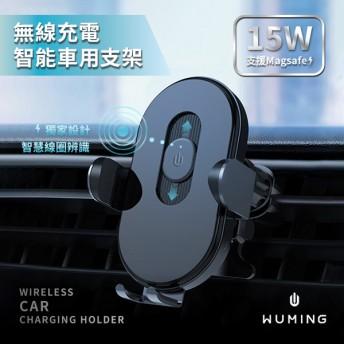 15W Magsafe無線充電車用支架 WB11 『無名』 R03102