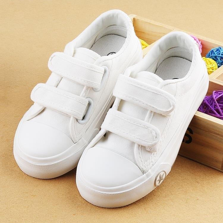 兒童小白鞋 兒童帆布鞋男童白色板鞋女童低筒小白鞋小學生運動球鞋-