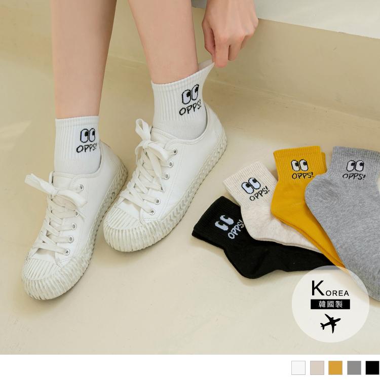 韓國製眼睛造型襪/長襪