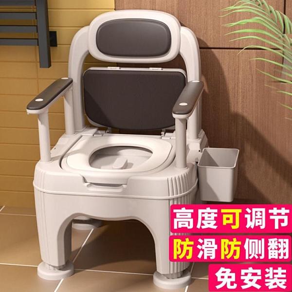 老人坐便器 老人坐便器家用可移動馬桶老年人痰盂便盆成人孕婦尿桶便攜大便椅