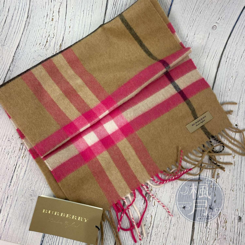 BRAND楓月 Burberry 巴寶麗 粉咖啡色 條紋 圍巾 100% 山羊絨 羊毛 絲巾 造型 配件 保暖