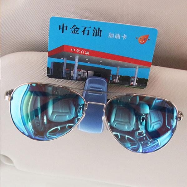 車用眼鏡夾 汽車用品 票據夾 名片夾 證件夾 收納 車用多功能夾 j409