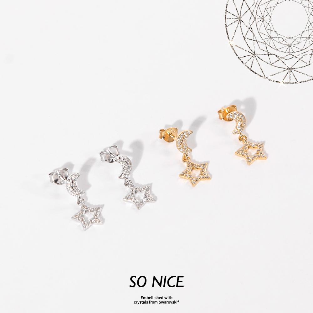 SO NICE施華洛世奇系列│星月純銀耳環
