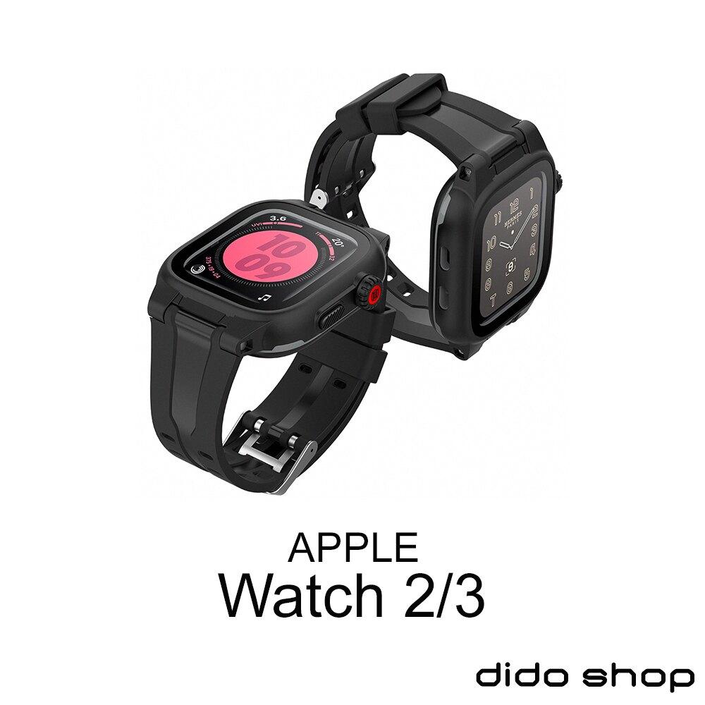 Apple Watch S2/S3 通用 防水保護殼 保護殼 ( WP103)【預購】