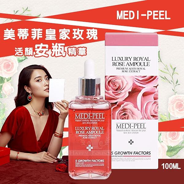 韓國MEDI-PEEL 美蒂菲皇家玫瑰活顏安瓶精華 100ml
