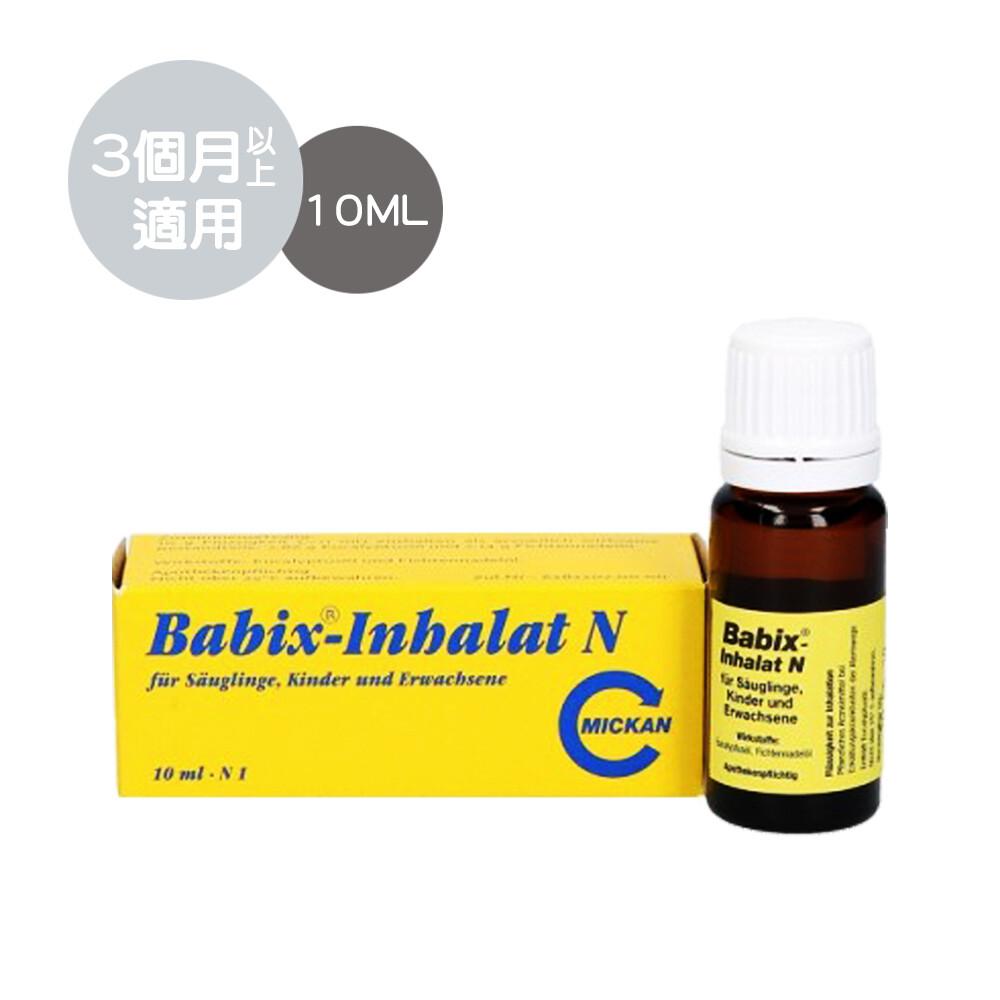 babixinhalat n 天然舒鼻鼻塞精油10ml(德國草本 鼻塞 鼻子過敏 居家必備好物)