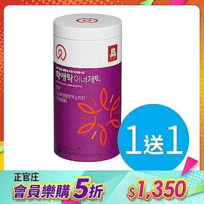 【正官庄】和愛樂 蔘纖凍 15gx20包x2盒(效期至2021/11/10)