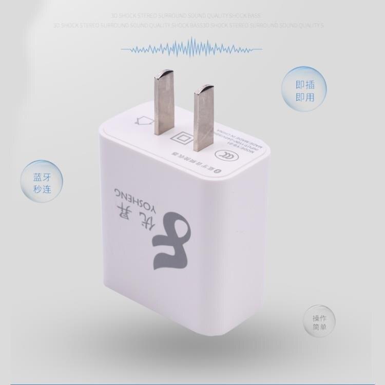 藍牙5.0音頻接收適配器轉音箱響功放AUX無損立體聲有線轉無線模塊