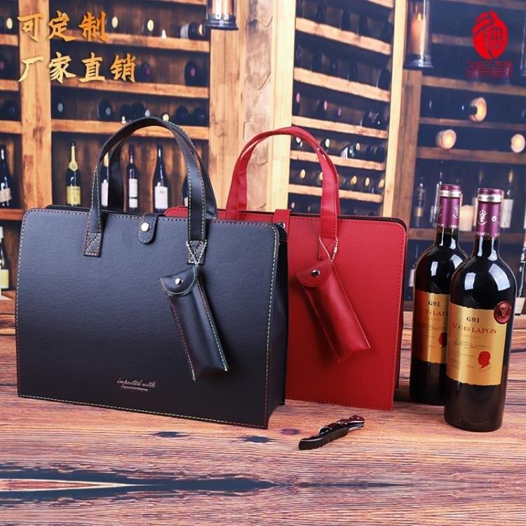 新款紅酒禮盒禮品袋手提包單支雙支紅酒包裝盒茶葉粽子紅酒手提袋