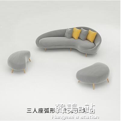 辦公沙發茶幾組合辦公室創意異形沙發簡約現代接待室會客弧形沙發【免運】