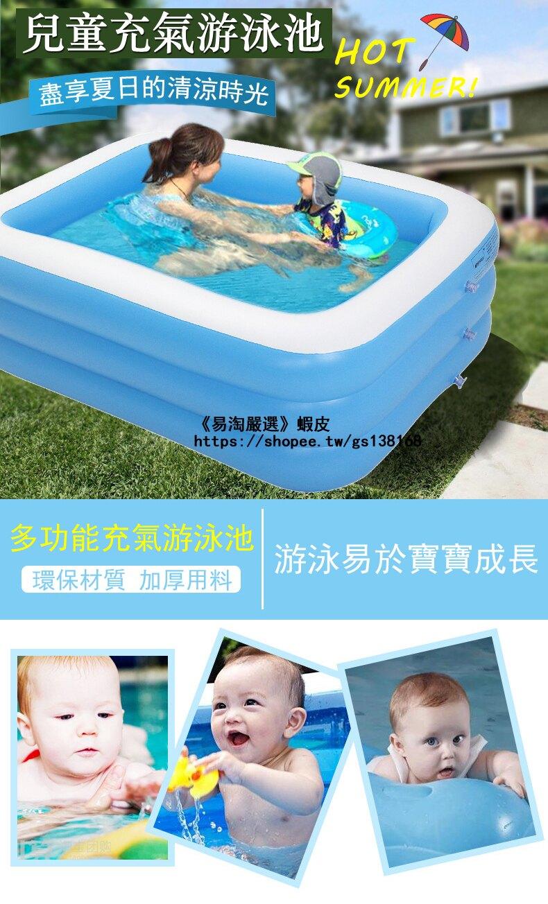 免運 充氣泳池 家庭戲水池游泳池 PVC加厚長方形游泳池 兒童充氣水池嬰幼兒游泳池 釣魚池玩具池球池 戶外游泳池G355