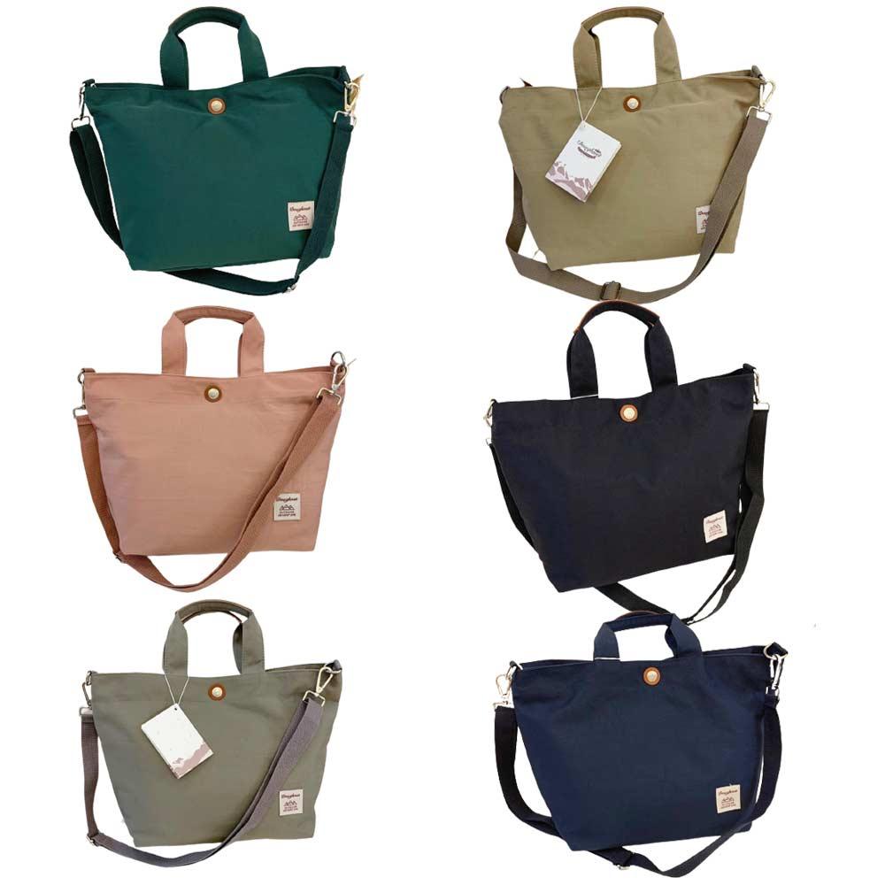 時尚帆布托特包 手提包 肩背包 側背包 二用包 (6色)