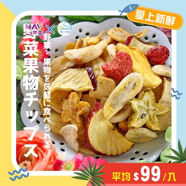 爆夯鮮甜滋味綜合水果脆片 (10包入)
