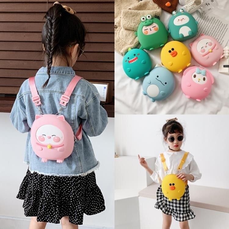 兒童包 可愛迷你兒童包包2-3歲中小童雙肩包男童幼兒園小書包女童背包-
