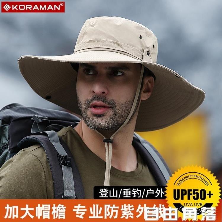 帽子男士防曬帽釣魚遮陽帽漁夫帽夏天大沿帽遮臉戶外透氣防護大檐