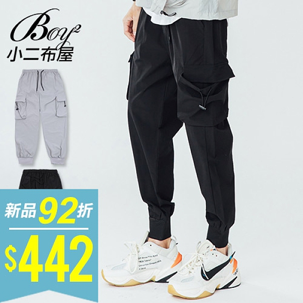 縮口褲 韓版素面工裝褲經典運動休閒束口褲【NQ951005】