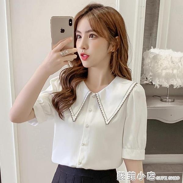 雪紡襯衫女短袖2021夏裝新款甜美刺繡娃娃領上衣韓版百搭洋氣襯衣 蘇菲小店
