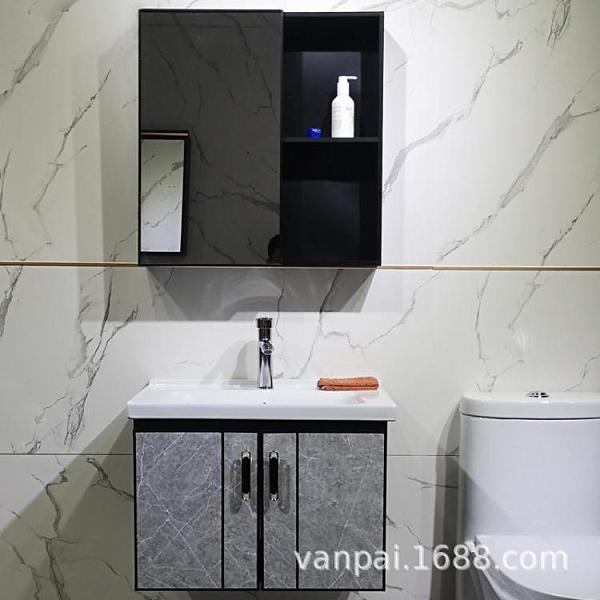 太空鋁浴室柜組合衛生間現代簡約洗手盆洗臉盆吊柜洗漱臺掛墻式【頁面價格是訂金價格】